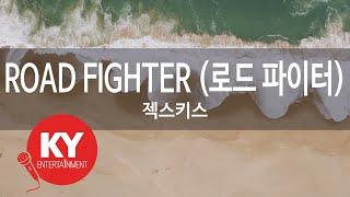 [KY ENTERTAINMENT] ROAD FIGHTER (로드 파이터) - 젝스키스 (KY.5529) / …