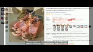 видео Цетиризин