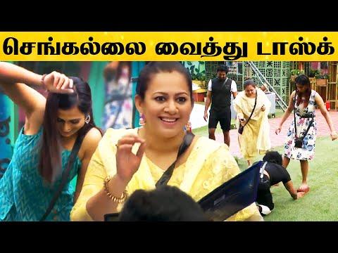 செங்கல்லை வைத்து டாஸ்க் கொடுத்த பிக்பாஸ்... படாத பாடு படும் போட்டியாளர்கள்..! | Bigg Boss 4 Tamil