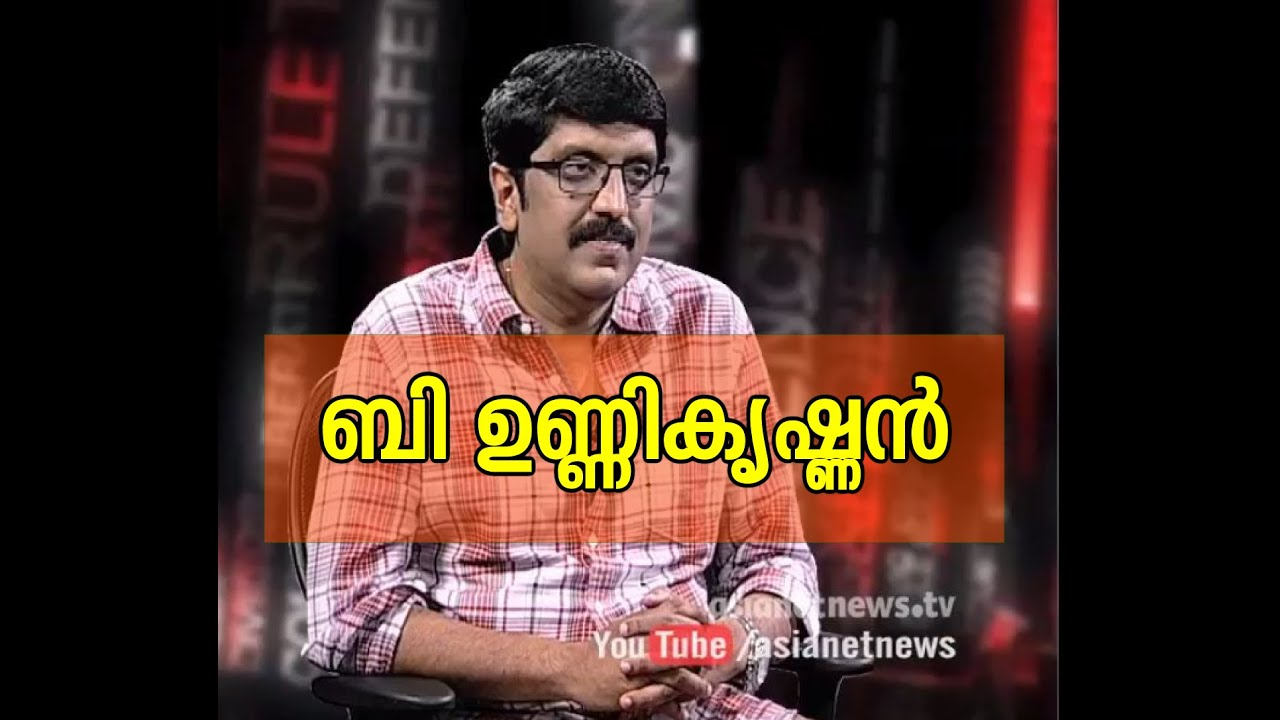 Point Blank - Interview with  B. Unnikrishnan  | Point Blank 6th July 2015