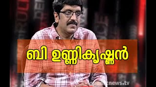 B.Unnikrishnan In Point Blank 06/07/15 Full Episode Asianet News Channel