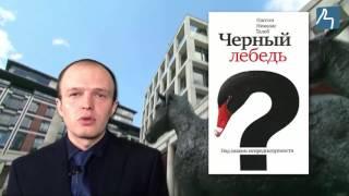 Конференция по трейдингу в Киеве