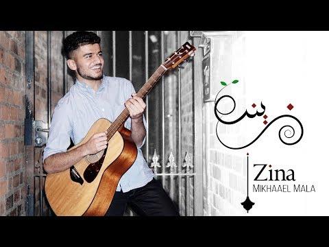 Mikhaael Mala - Zina Babylone (Cover)