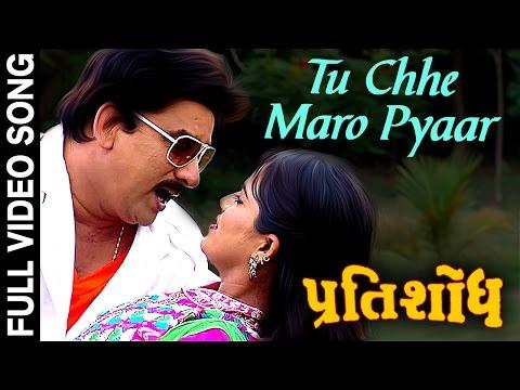 Tu Chhe Maro Pyaar - LOVE Song     FULL VIDEO    Hiten Kumar    New Gujarati Movie 2016    1080p