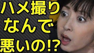 斉藤由貴がついに反撃開始!?不倫を擁護の理由に納得!!本番流出や相手医師のパンツ画像は理解不能www【CRAZYエンタメNEWS】