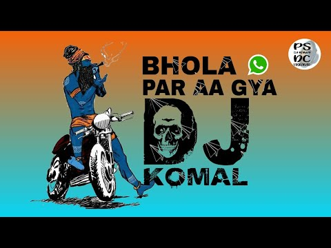 Bhola whatapp Par aa Gya Dj Komal ABHAYPUR VIBRATION MIX