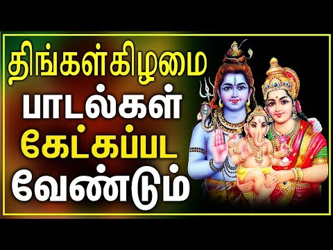 Powerful Sivan Tamil Bhakti Padangal | Tamil Best Devotional Songs