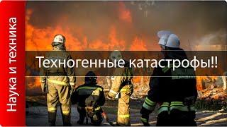 видео Недавние экологические катастрофы 2016 в России