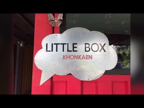 Little Box Hotel-Ubolratana Dam/ Khonkaen 8.12.17