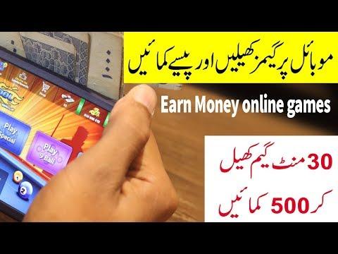 Онлайн игры на деньги через телефон