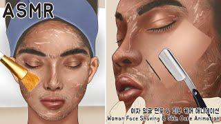 ASMR 팅글 맛집! 여자 얼굴 면도 & 피부 …