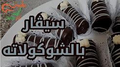 e00dd7c702f25 Popular Right Now - Algeria - YouTube