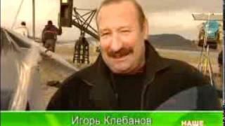 """Сюжет о съемках фильма """"РОБИНЗОН"""" - 04"""