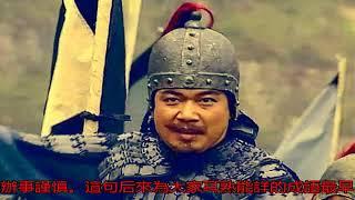 夏侯尚曾威震東三郡,打敗劉封,為何會在漢中被黃忠生擒活捉_夏侯淵