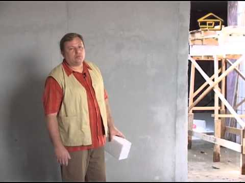 Внутренняя стена из газобетона  Стоит ли делать?
