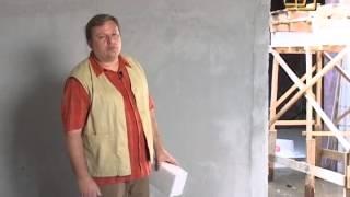 Внутренняя стена из газобетона  Стоит ли делать?(Стоит ли делать межкомнатные перегородки из таких материалов как газобетон и пенобетон? Что лучше: газобет..., 2015-03-12T08:36:19.000Z)