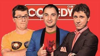 Как изменилась личная жизнь резидентов Comedy Club за 13 лет шоу