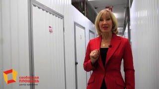 видео Аренда склада для хранения личных
