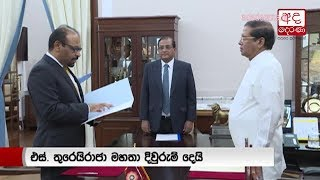 S. Thurairaja appointed Acting Chairman of Appeal Court