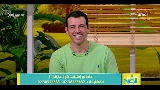 8 الصبح - أحد المتصلين لـ رامي رضوان ... هي دنيا سمير غانم مش بتغير عليك ليه ؟