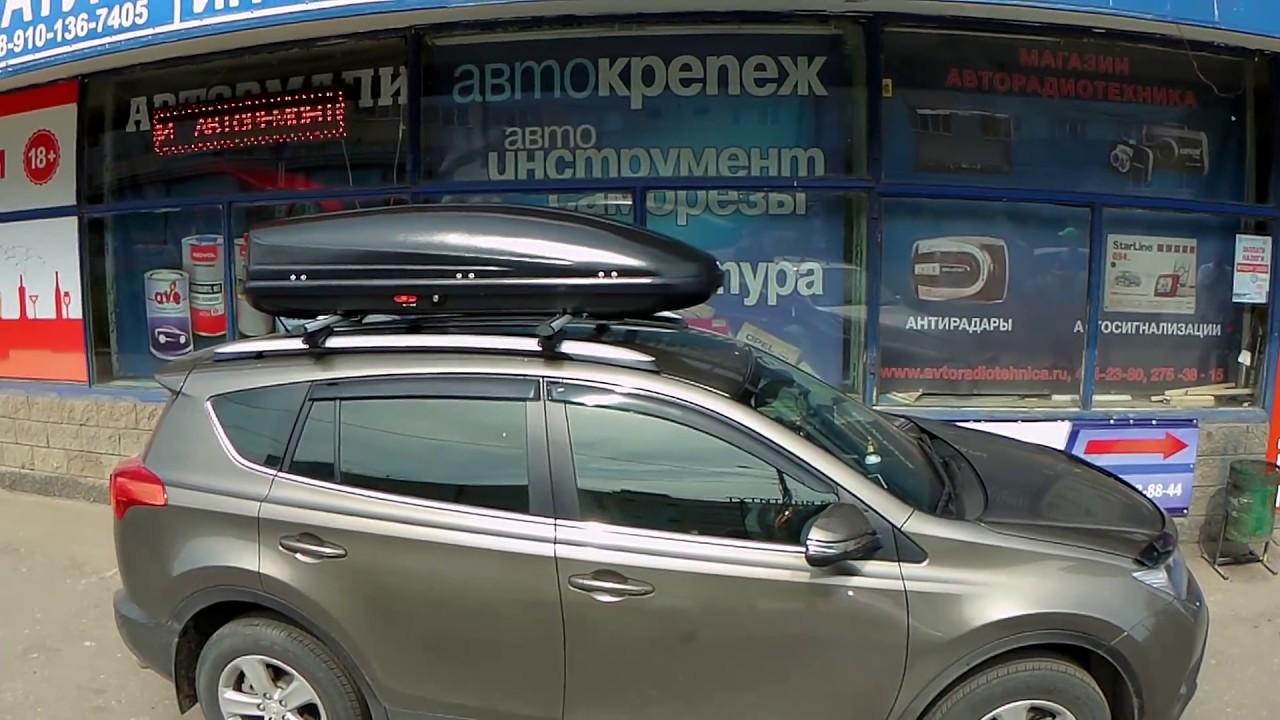багажник на крышу toyota rav4 2013
