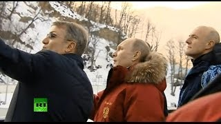 Путин осмотрел олимпийские объекты в Сочи(Президент России лично проводит тотальную проверку готовности олимпийских объектов и инфраструктуры..., 2014-01-03T19:17:45.000Z)
