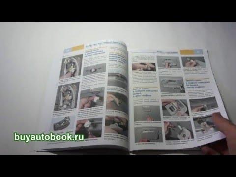 Электросхемы Шевроле Ланос   Chevrolet Lanos