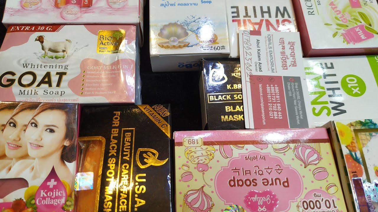 বিভিন্ন ব্রান্ডের বিউটি সোপের দাম/Beauty Soap price(Family And Friends)