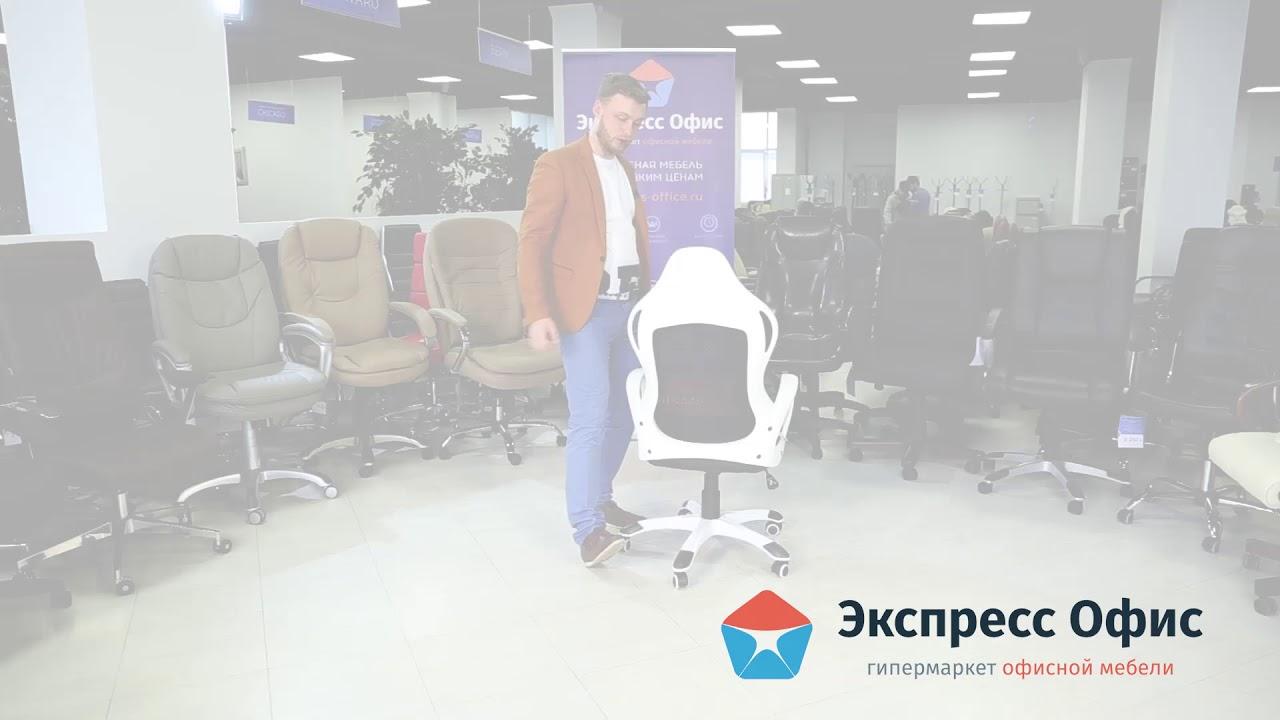 Моделирование офисного стула в 3ds max - YouTube