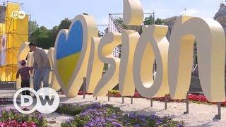 Евровидение  в гостях у киевлян