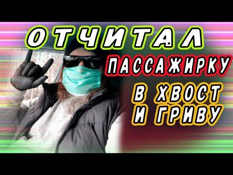 ПАССАЖИРКА ХОТЕЛА СЭКОНОМИТЬ/ БИЗНЕС ТАКСИ КАТАЕТ ЭКОНОМ/ДИМОН ТАКСИ