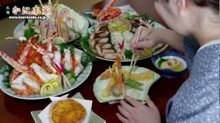 札幌 かに本家 Crabs & Japanese Cuisine