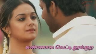 Sandakozhi 2 Kambathu Ponnu Tamil Song   Vishal   Yuvanshankar Raja, N Lingusamy
