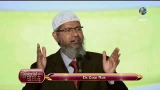 Video Muhammad (PBUH) in The Bible - Dr. Zakir Naik download MP3, 3GP, MP4, WEBM, AVI, FLV September 2017