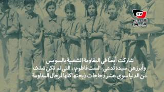 5 مشاركات للمرأة المصرية في الثورات والحروب دون تجنيد: تواجدن في الصفوف الخلفية