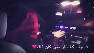 اغنية اجنبية مشهورة :لقد طردتك من حياتي