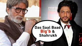 Latest Bollywood Updates   Ek bar Fir ek Sath Amitabh Bachchan or Shah Rukh Khan