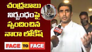 TDP Nara Lokesh Face to Face | Exclusive Interview | Visaka Tour | Municipal Elections 2021 | TV5