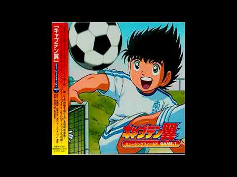 OST Captain Tsubasa: Road To 2002 - Storm (Extended)