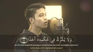 سورة الكهف بصوت خاشع ومبكي quran