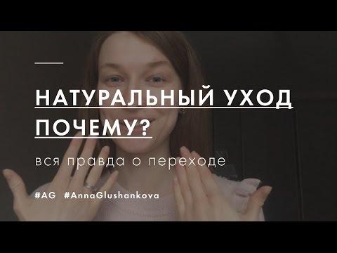 Вся ПРАВДА /