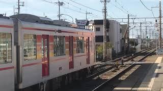 山陽6000系(6005F)普通姫路行き 中八木駅発車