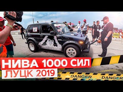 Нива 1000 л.с. рвёт всех! ВАЗ 2107 - мотоциклист в шоке. Corvette 3000 л.с. 0-100 1,5 сек.