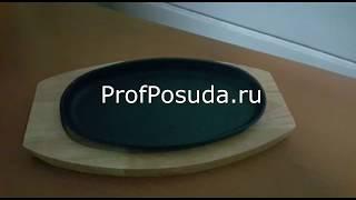 Сковорода порционная 24-17см чугунная овальная на деревянной подставке арт 1004859(, 2018-03-19T11:01:26.000Z)