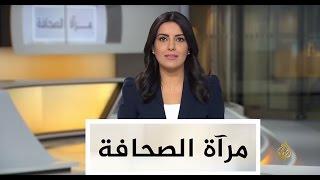 مرآة الصحافة  28/11/2016