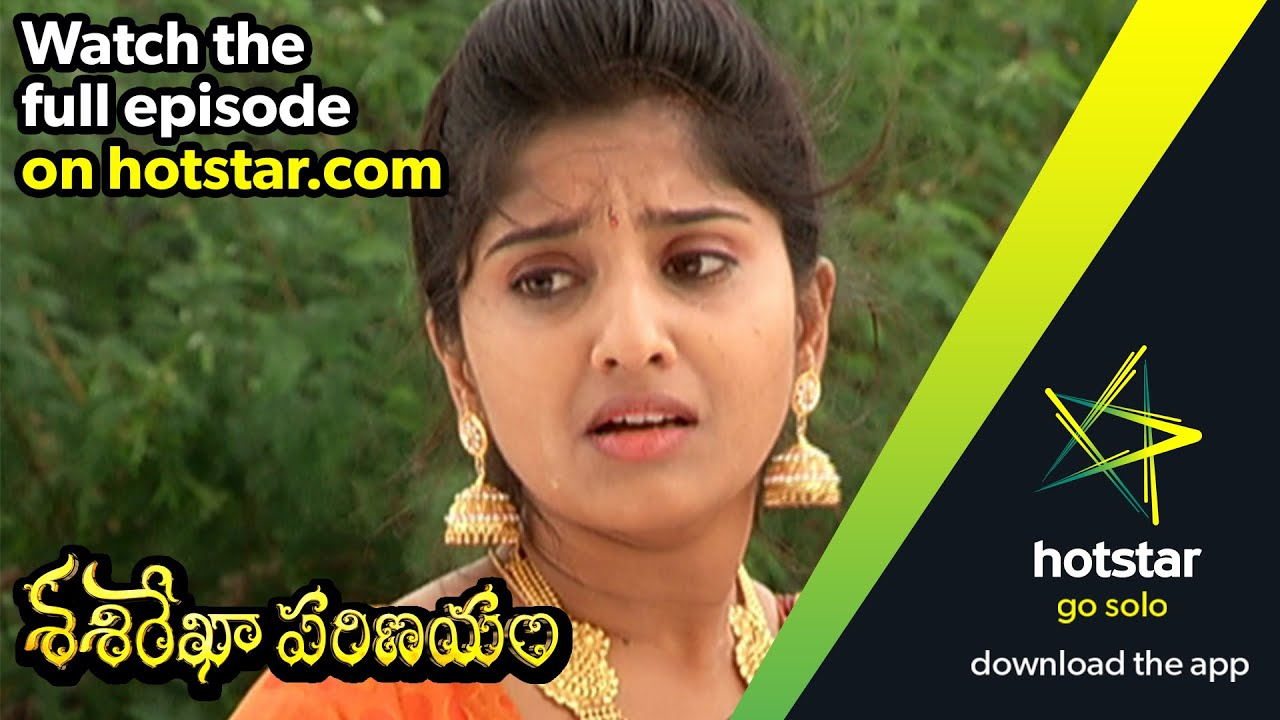 Sashirekha Parinayam (శశిరేఖా పరిణయం) Episode 445 ( 18 - September - 15 )