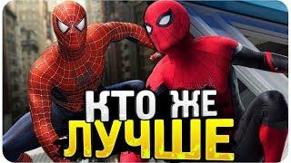 Человек-паук 2 против Человек-паук:Вдали от Дома | Какой фильм лучше?