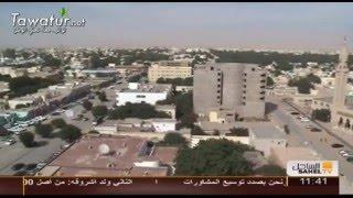 مناظر من موريتانيا على إيقاع أغنية أرض الرجال - قناة الساحل
