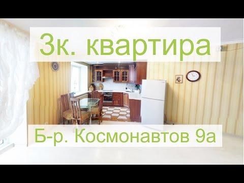 Купить квартиру в Тольятти  Бульвар Космонавтов 9а. Недвижимость Тольятти