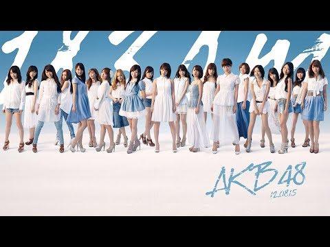 AKB48 - Sakura no Hanabiratachi || Solo Version by Atsuka Maeda (Acchan)